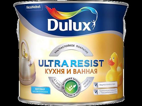 Краска Dulux Ultra Resist Кухня и ванная матовая (базы BW, BC)