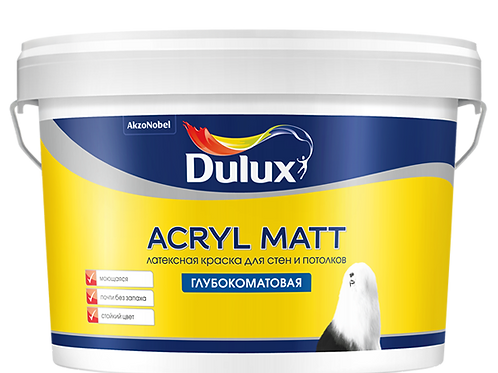 Краска Dulux Acryl Matt (базы BW, BC)