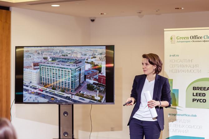 """Экобизнес-завтрак """"Офис по зеленым стандартам, как часть устойчивого развития компании"""" пр"""