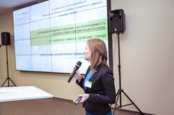 Лаборатория и Клуб Зеленых офисов