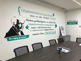 ВЦИОМ подтвердил свой сертификат EcoGreenOffice