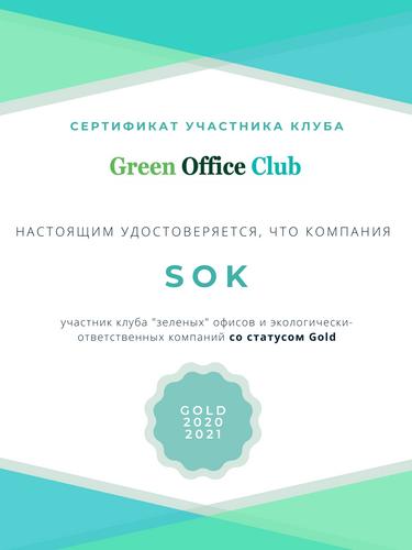 SOK 2020.png