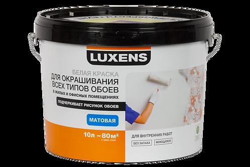 Белая краска для окрашивания всех видов обоев LUXENS (базы А и С)