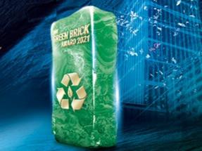 "Прием заявок на ""The Green Brick Award 2021"""
