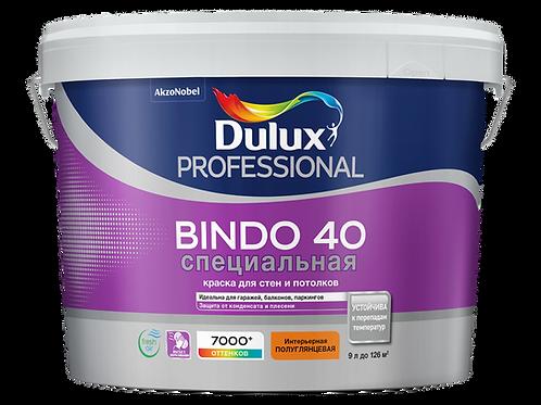 Краска Dulux Professional Bindo 40 (базы BW, BC)