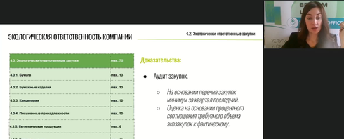 слайд 2.png