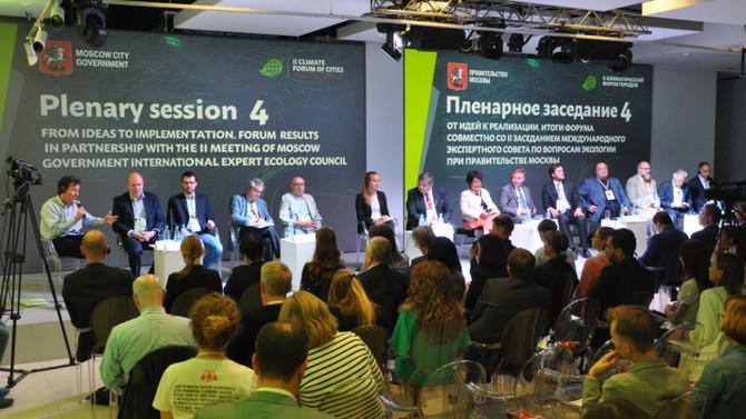 Про офисы, город и климат. В Москве состоялся Климатический форум с участием экспертов Лаборатории З