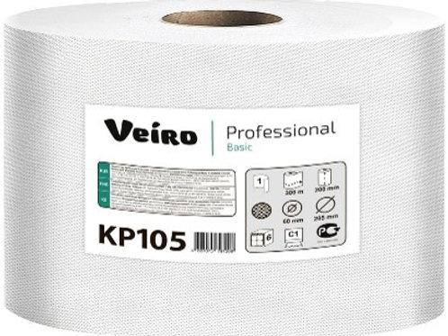 """Полотенца бумажные в рулонах Veiro Professional """"Basic""""(С1) 1 слойн., 300м/рул,"""