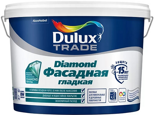 Краска Dulux Professional Diamond Фасадная гладкая (базы BW, BC)