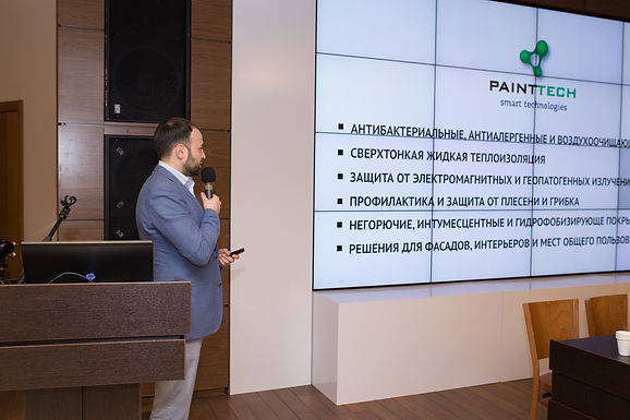 """Пост-релиз Конференции-2016 """"Зеленый офис"""""""
