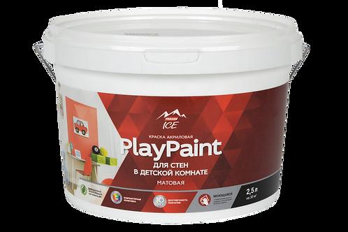 PlayPaint матовая для стен в детской комнате (базы А и С)