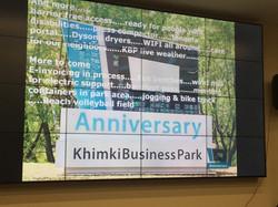 Химки Бизнес Парк