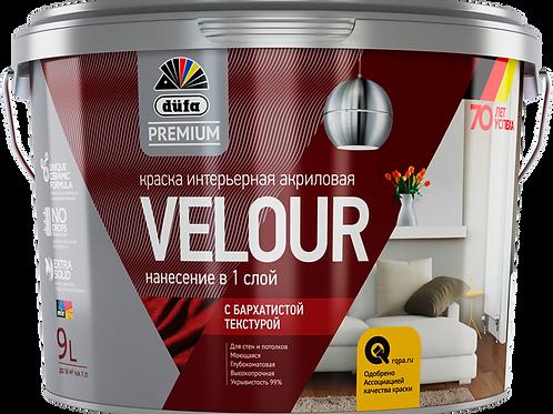Краска водно-дисперсионная для внутренних работ Dufa Premium Velour (База1 и 3)
