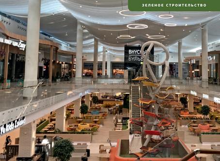 Торговые центры МЕГА В России сертифицированы по экостандарту BREEAM In-Use