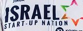 israel start up.jpg