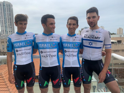 Israel Start Up Nation