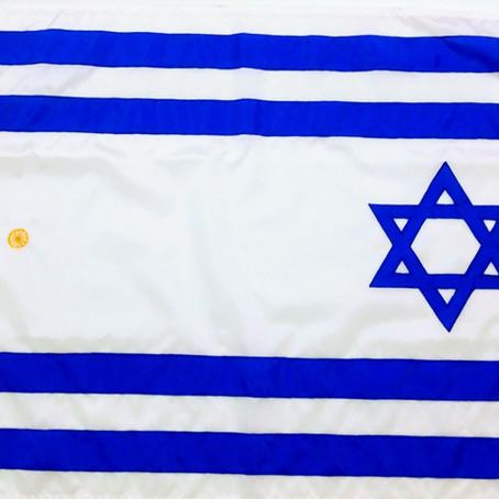 United with Yisrael