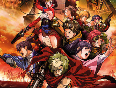 KABANERI OF THE IRON FORTRESS Collage REF:624