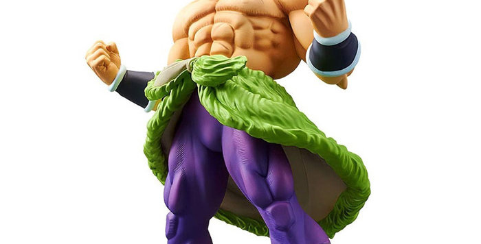 Dragon Ball Z Cyokoku Buyuden Collection Super Saiyan Broly Full Power