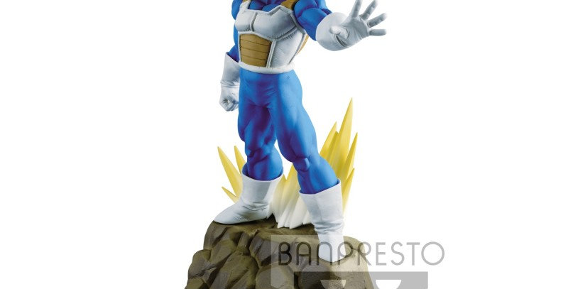 DRAGONBALL Z - Absolute Perfection Figure - Vegeta