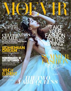 MOEVIR Paris - June Cover