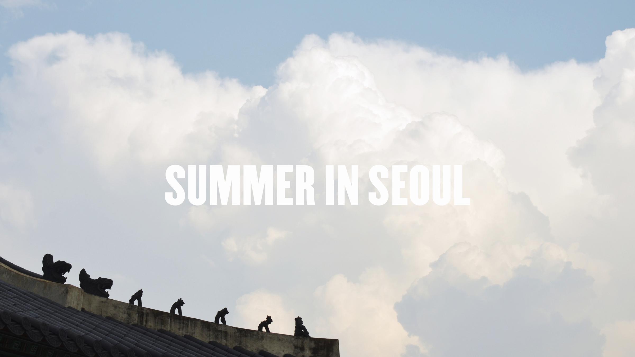 seoul-bros-summer-1