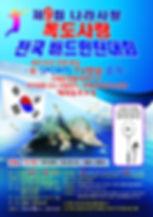 KakaoTalk_20200128_215202608.jpg