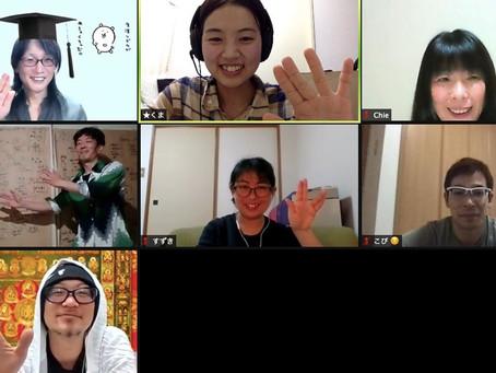 【授業レポート】「ふつうって、なんだろう?」第3回 | ふつうの日本人