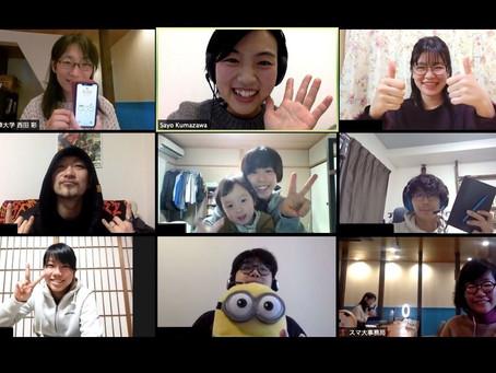 【授業レポート】京都カラスマ大学ゼミ「ふつうって、なんだろう?」第1回 | 私のふつう。みんなのふつう。