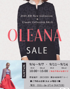 OLEANA 2020AW New Collection & Classic Collection Sale