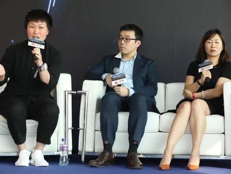 Gushcloudが香港で開催された「Weibo Starlight Event」に出展