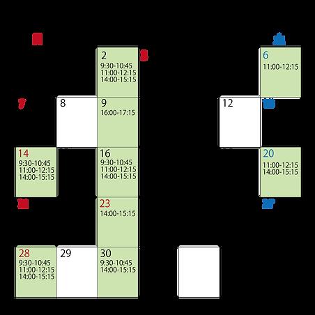 9~11月日程表-04.png