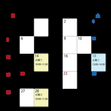 ガラスペングループレッスン日程表-03.png