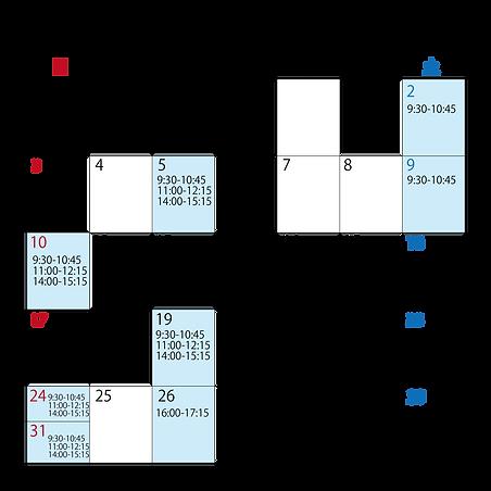 9~11月日程表-03.png