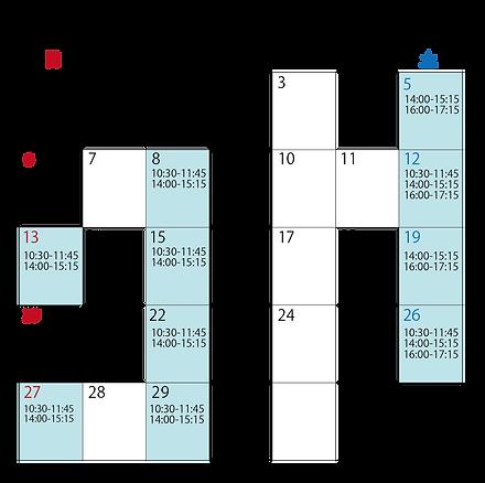 4-7月日程表-04.png