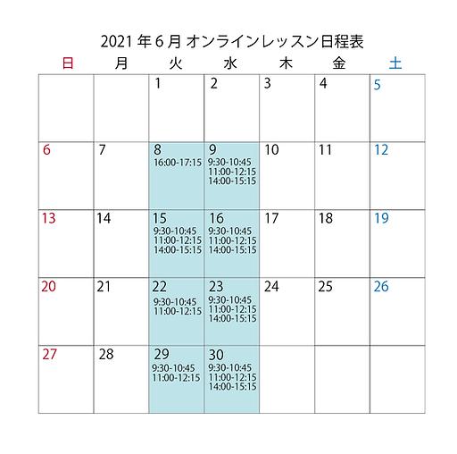 6-7月日程表-02.png