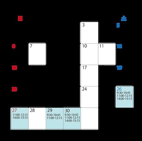6-8月日程表-02.png