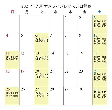 4-7月日程表-06.png