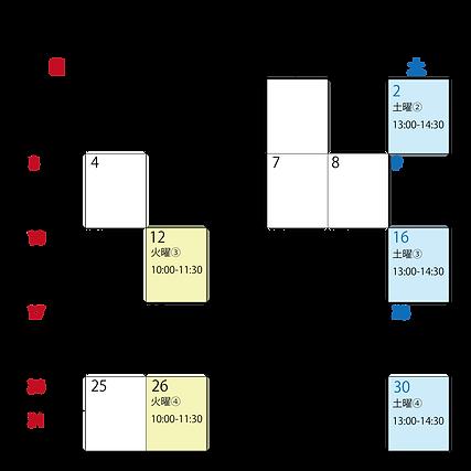 ガラスペングループレッスン日程表-02.png