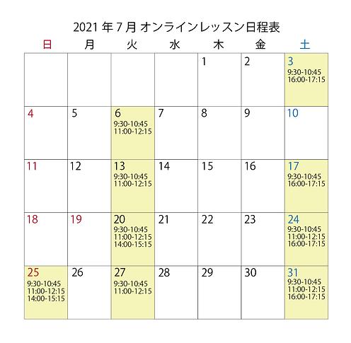 6-7月日程表-03.png