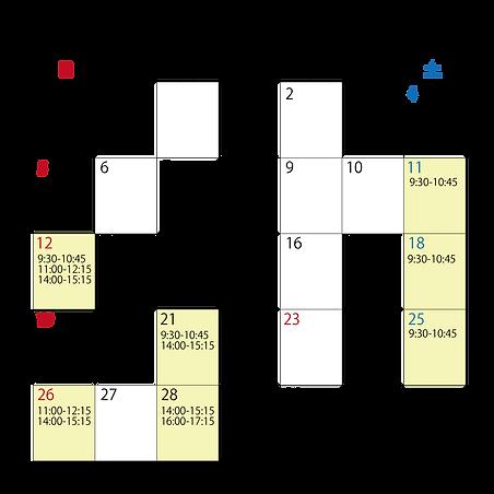 9~11月日程表-02.png