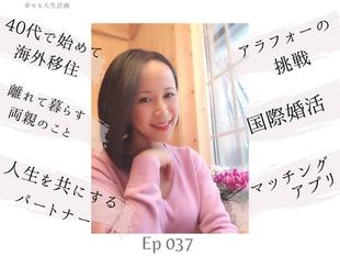 037_対談_ゆっきーさんのストーリー