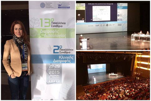 National Panhellenic Congress on Clinical Nutrition and Dietetics