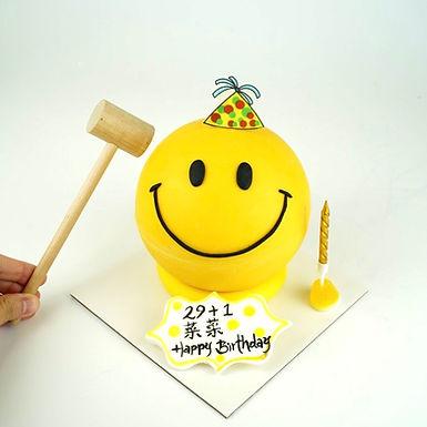 Mini迷你 多款 扑爆蛋糕  1-2人食
