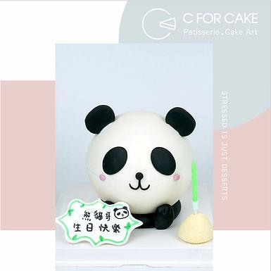 Panda 熊貓 扑爆蛋糕