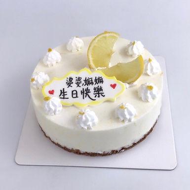 小清新 檸檬慕斯蛋糕