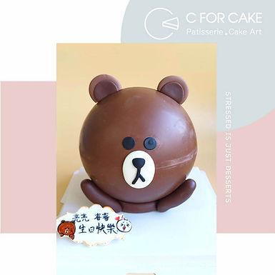 Line Brown 熊大 扑爆蛋糕
