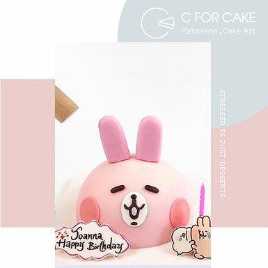 兔兔扑爆蛋糕 半球
