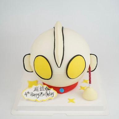 鹹蛋超人 扑爆蛋糕