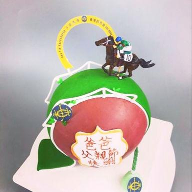 跑馬仔 扑爆蛋糕